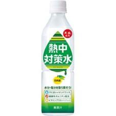 熱中対策水日向夏味 88円(税抜)