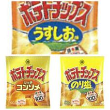湖池屋ポテトチップス のり塩・うすしお味・リッチコンソメ 68円
