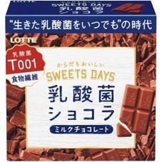 乳酸菌ショコラ 10ポイントプレゼント