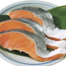 甘塩鮭切身 98円(税抜)