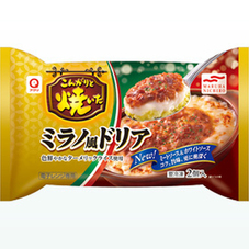 こんがりと焼いたえミラノ風ドリア 327円(税抜)