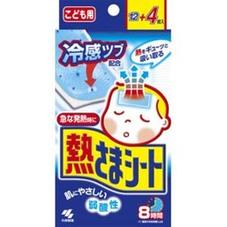 熱さまシート増量 子供用 388円(税抜)