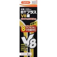 HPBTプラスV8液 1,886円(税抜)