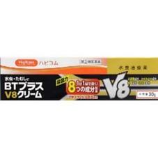 HPBTプラスV8クリーム 1,886円(税抜)