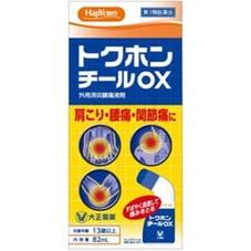 トクホンチール 298円(税抜)