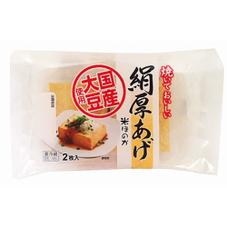 国産大豆絹厚揚げ米ほのか 99円(税抜)