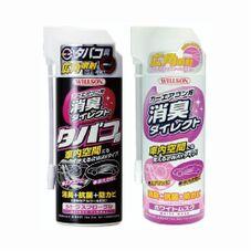 エアコン消臭ダイレクト 548円(税抜)
