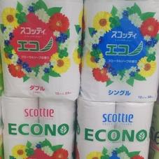 スコッティECONOトイレットロール シングル 289円(税抜)