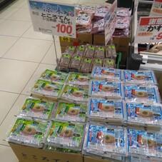 ところてん 100円(税抜)