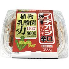 イチオシ辛口キムチ 158円(税抜)