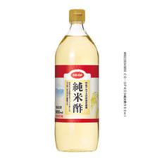 純米酢 128円(税抜)