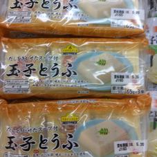 玉子豆腐 90円(税抜)