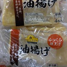 油揚げ 88円(税抜)