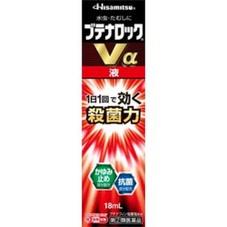ブテナロックVa液 2,260円(税抜)