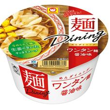 マルちゃん 麺ダイニング ワンタン麺 醤油味 75円(税抜)