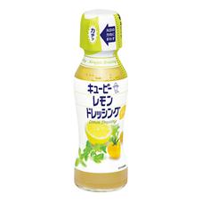 キユーピー レモンドレッシング 165円(税抜)
