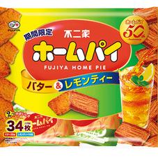 不二家 ホームパイ 248円(税抜)