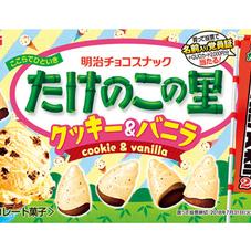 明治 たけのこの里 クッキー&バニラ 138円(税抜)