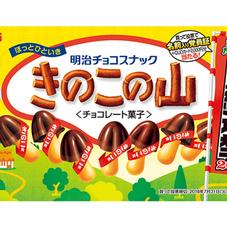 明治 きのこの山 138円(税抜)