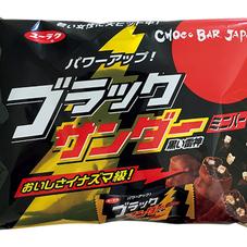 有楽 ブラックサンダーミニバー 248円(税抜)