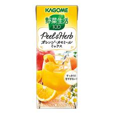 カゴメ 野菜生活100 Peel&Herb オレンジ・カモミールミックス 81円(税抜)
