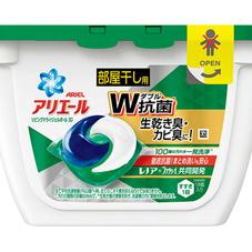 アリエール リビングドライ ジェルボール3D 本体 298円(税抜)
