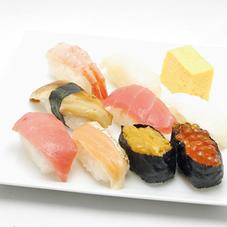 にぎり寿司 つるぎ 798円(税抜)