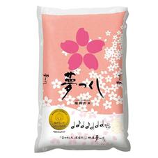 福岡めし丸夢つくし 1,690円(税抜)