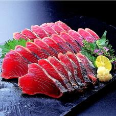 一本釣りかつおたたき解凍生食用 198円(税抜)
