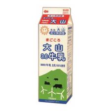 まごころ大山3.6牛乳 208円(税抜)