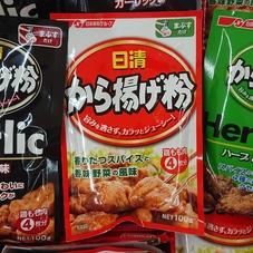 日清から揚げ粉(各種) 128円(税抜)