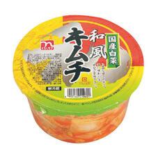 国産白菜和風キムチ 258円(税抜)