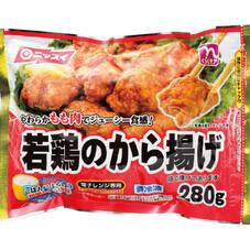 若鶏のから揚げ 278円(税抜)