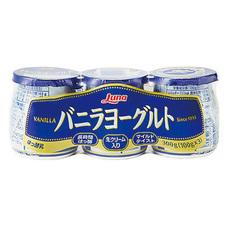 バニラヨーグルト 128円(税抜)
