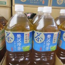 伊右衛門 贅沢冷茶 98円(税抜)