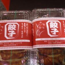 薄皮餃子 180円(税抜)