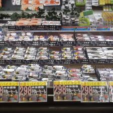 お刺身バイキング 298円(税抜)
