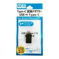 Type-C変換アダプター 108円