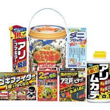 殺虫剤フェア 497円(税抜)