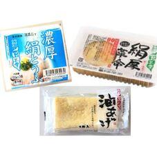 濃厚絹ごし豆腐・油あげ・絹厚革命各種 67円(税抜)