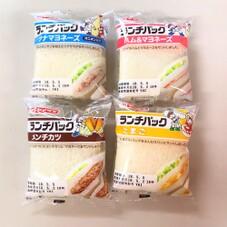 ランチパック各種 97円(税抜)
