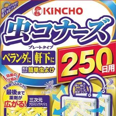 虫コナーズ プレートタイプ250日 1,580円(税抜)