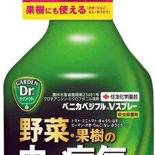 野菜用殺虫殺菌剤 ベニカベジフルVスプレー 980円(税抜)