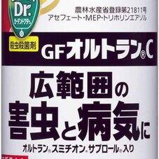 花木用殺虫殺菌剤 オルトランC 798円(税抜)