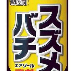 ハチ駆除剤 ススメバチエアゾール 1,580円(税抜)