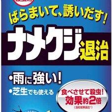 家の周り用ナメクジ駆除剤 ナメ退治ベイト 698円(税抜)