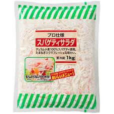 スパゲティサラダ 398円(税抜)
