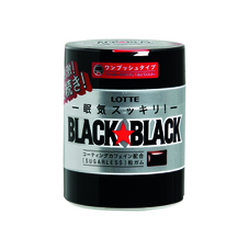 ブラックブラック粒 ワンプッシュボトル 548円(税抜)