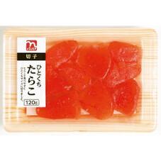ひとくちたらこ 318円(税抜)