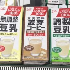 豆乳 各種 178円(税抜)